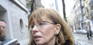 Румяна Ченалова