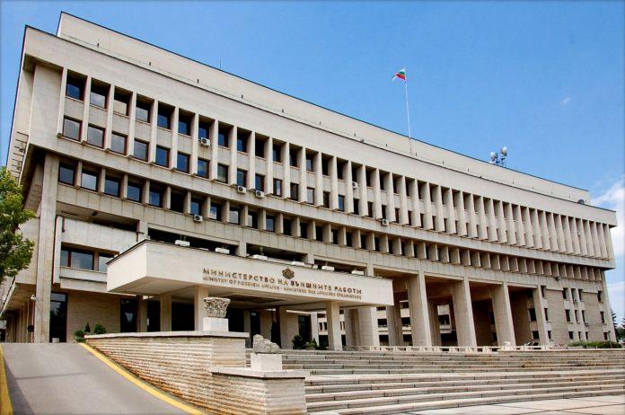 посолство