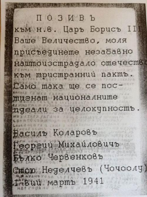 нинова