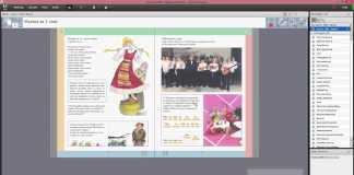 електронни учебници