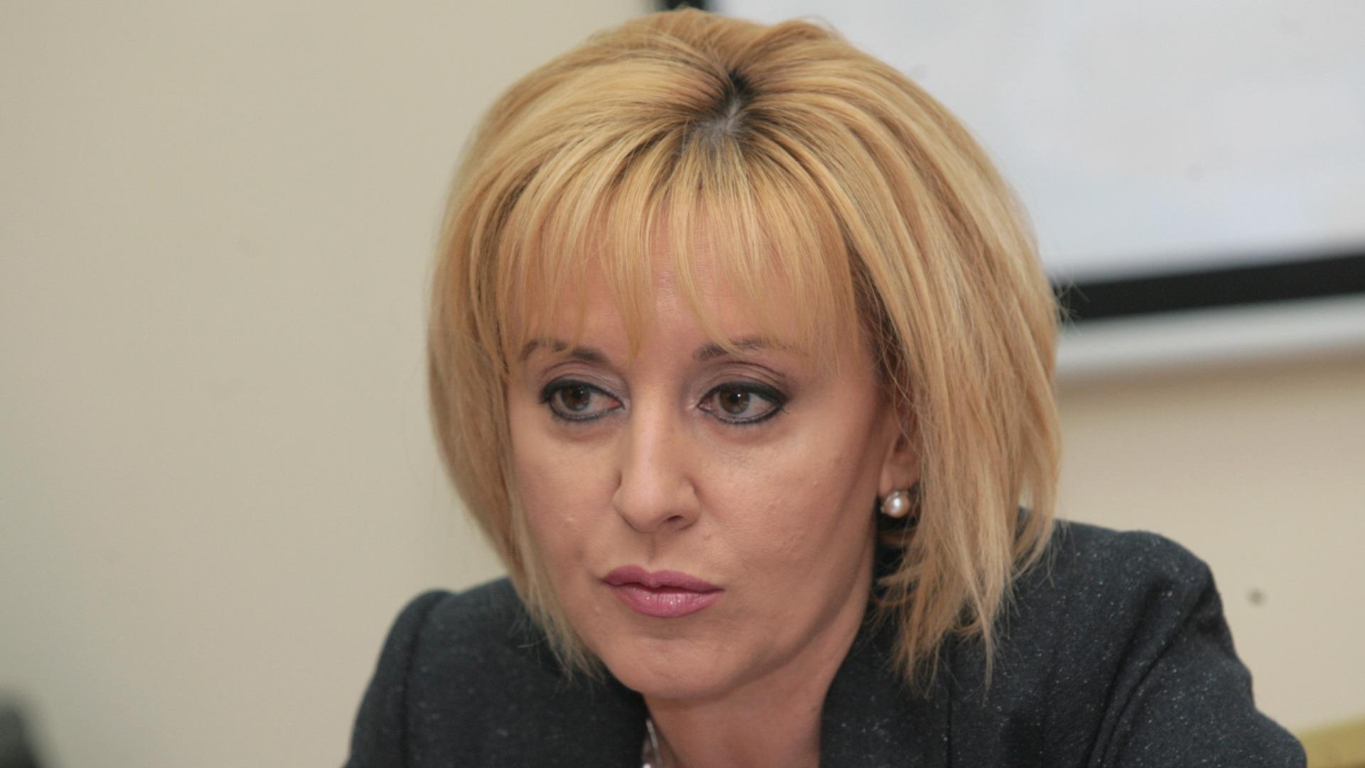 Резултат с изображение за Мая Манолова