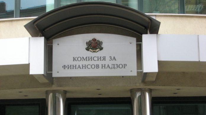комисия