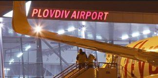 летище